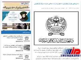 طالبان وجود مذاکرات مخفی با دولت افغانستان را رد کرد