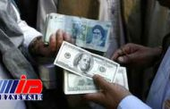 پای مسافران به بازار قاچاق ارز باز شد