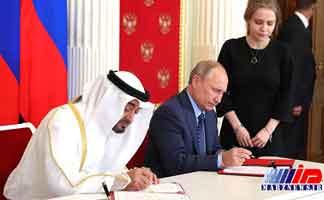 روسیه و امارات تفاهم نامه راهبردی امضا کردند