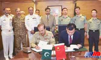 پاکستان از چین ناو جنگی می خرد