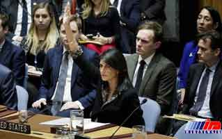آمریکا قطعنامه کویت درباره فلسطین را وتو کرد
