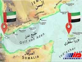 امارات و اشتهای سیری ناپذیر اشغال