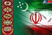 ایران، سه تبعه خاطی ترکمنستان را به این کشور تحویل داد