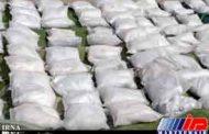 بیش از 140 کیلو گرم هروئین در تایباد کشف شد