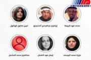 دولت سعودی دستگیری 17 فعال مدنی را تایید کرد