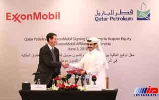 قطر و شرکت نفتی اکسن موبیل آمریکا قرارداد امضا کردند