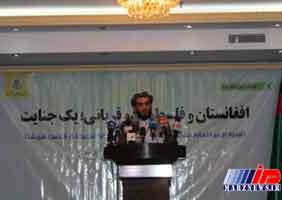 پیشنهاد افتتاح سفارت فلسطین درکابل درآستانه روزقدس مطرح شد