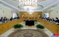 دولت با تغییر ساعات کار تابستانی برخی استان ها موافقت کرد