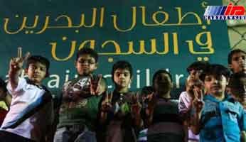 رژیم آل خلیفه هزار و 400 کودک بحرینی را بازداشت کرد