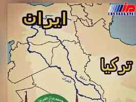آب دجله؛ به کام ترکیه به نام ایران