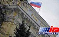 پاکسازی بخش بانکداری روسیه به زودی کامل میشود