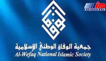 محاکمه «نبیل رجب» سیاسی و غیر عادلانه است