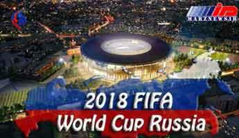 با بیتالمال به تماشای جام جهانی روسیه نمیروم