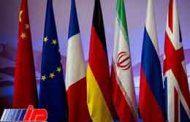 نشست کارشناسی ایران و 1+4 در تهران آغاز شد