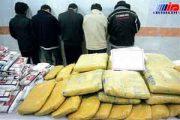 بیش از پنج تن مواد مخدر در سیستان و بلوچستان کشف شد