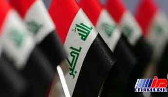 کدام آینده در انتظار عراق است؟