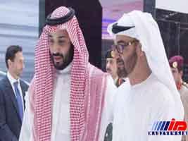 واکنش ها به تشکیل شورای هماهنگی سعودی - اماراتی