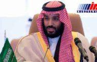 اجلاس مکه تحمیل رهبری بن سلمان بر جهان اسلام یا کمک به اردن؟