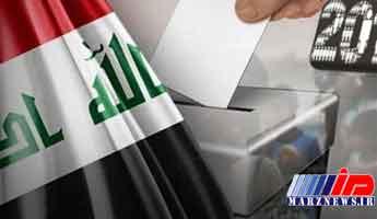صندوقهای رای عراق در آتش سوخت