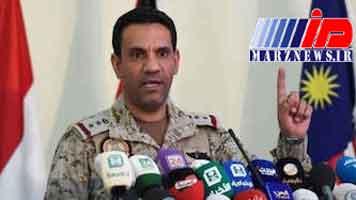 ائتلاف سعودی به توان موشکی یمن اعتراف کرد