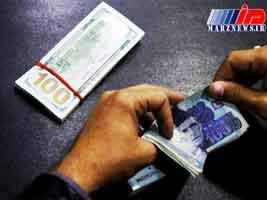روند کاهشی ارزش پول ملی پاکستان ادامه یافت
