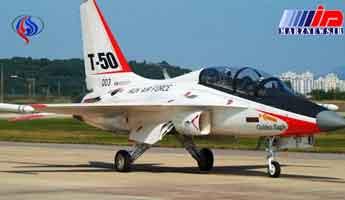 عراق دومین سری از جنگنده تی 50 کره جنوبی را تحویل گرفت