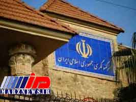 اعتراض ایران به ورود تروریستها از کردستان عراق