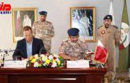 قطر قرارداد خرید هواپیماهای نظامی از کانادا را امضا کرد