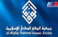 دولت بحرین برای تحکیم استبداد و دیکتاتوری تلاش میکند