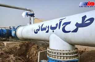 وزارت نیرو راهکارهای تامین آب دشتستان را بررسی کرد