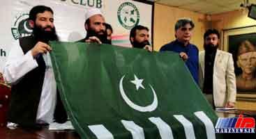 حزب مسلم لیگ ملی مجدد از حضور در انتخابات پاکستان منع شد