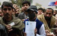 مهاجرت کارگران افغانی ساکن ایران به کشورهای دیگر