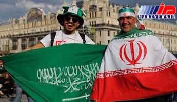 طرفداران تیم عربستان، پیروزی ایران در مقابل مراکش را تبریک گفتند