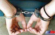کلاهبردار پنج میلیارد ریالی در مشگین شهر دستگیر شد