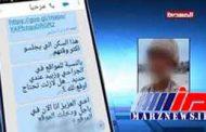 جزئیات دستگیری رئیس بزرگترین باند جاسوسی عربستان در «الحدیدة»