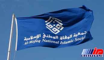دولت بحرین ۳ روحانی شیعه را به اعدام و ۸ روحانی دیگر را به حبس ابد محکوم کرده است