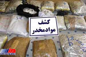 188 تن مواد مخدر کشف شد