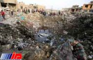 طرح چندباره خلع سلاح داخلی در عراق