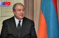 رئیس جمهوری ارمنستان خواستار گسترش همکاریها با ایران شد