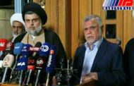 تداوم ناخرسندی سعودی ها از ائتلاف میان گروههای مقاومت عراق