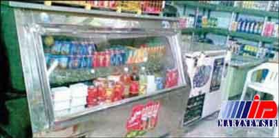 عجیبترین مغازه دنیا در ایران