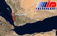 ۴ شهید در حمله عربستان به الحدیده