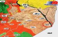 بغداد به حملات آمریکا به البوکمال واکنش نشان داد
