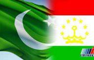 روابط پاکستان و تاجیکستان بر مدار توسعه