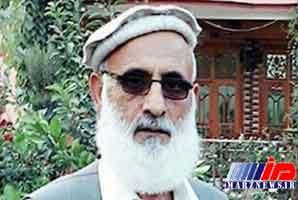 فرماندار «ننگرهار» افغانستان ترور شد