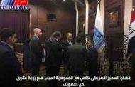 ادامه دخالت عربستان و آمریکا در روند انتخابات عراق