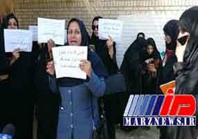 بانوان ایرانشهری خواستار برخورد با عوامل ربایش دختران شدند