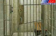 سه زندانی ایرانی در عمان عفو و آزاد شدند