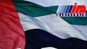 امارات مدعی حمایت تسلیحاتی ایران از انصارالله شد