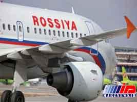 پرواز مسکو بغداد پس از 14 سال دوباره برقرار شد